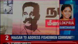 TN: Kamal Haasan's roadshow begins, tweets glad to start my journey from a great man's simple abode - NEWSXLIVE