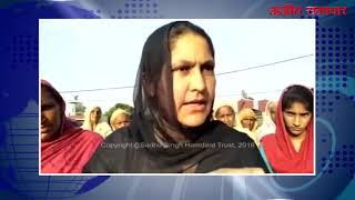 video : आप विधायक संदोआ के खिलाफ लोगों ने की नारेबाजी