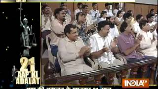 #21YearsOfAapKiAdalat: Modi cabinet to be a part of the celebration - INDIATV