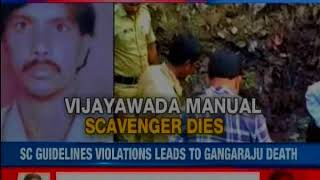 Kerala: VMC worker dies after falling in the drain - NEWSXLIVE