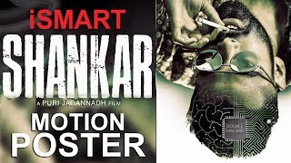 ISmart Shankar Movie First Look Motion Poster | Ram Pothineni | Puri Jagannadh | TFPC - TFPC