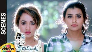 Hebah Patel and Tejaswi Madiwada Best Comedy Scene | Nanna Nenu Naa Boyfriends Telugu Movie Scenes - MANGOVIDEOS
