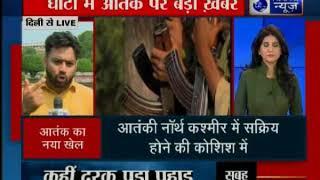जम्मू-कश्मीर में सेना का 'ऑपरेशन ऑलआउट', मार गिराए 4 आतंकी - ITVNEWSINDIA