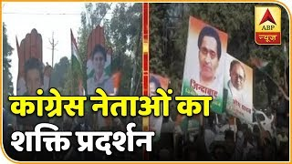 Bike rally by Jyotiraditya Scindia supporters for CM - ABPNEWSTV
