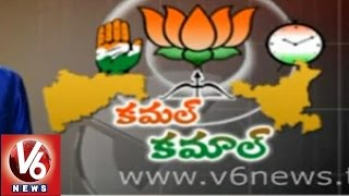 Union Ministers express happy moments with results of Maharastra & Haryana polls - V6NEWSTELUGU