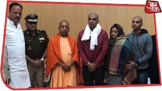 Bulandshahr हिंसा में मारे गए सुमित के परिवार ने की CM Yogi से मुलाकात - AAJTAKTV