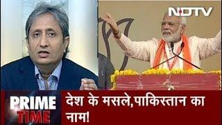 Prime Time With Ravish Kumar, Sep 25, 2018 - NDTV