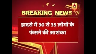 Noida Extension Buildings collapse: 30 people feared under rubble - ABPNEWSTV