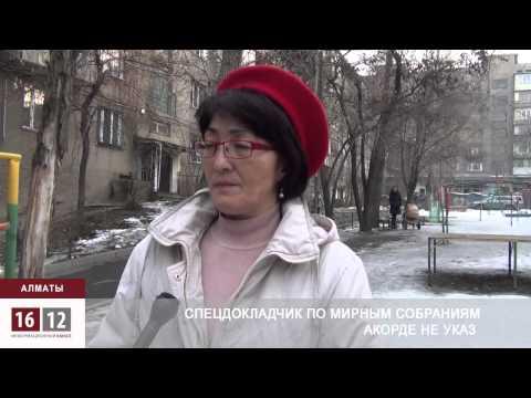 Абилов и ергалиева критикуют назарбаева за жанаозен