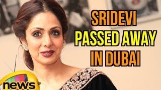Sridevi Passed Away In Dubai, A Pictorial homage to Bollywood diva   Mango News - MANGONEWS