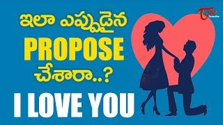 "Do You Know How To Tell ""I Love You""? 