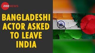 Bangladeshi Actor Ferdous Issued 'Leave India' Notice - ZEENEWS