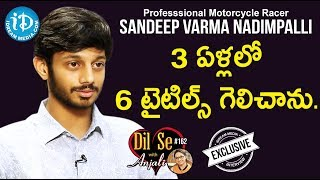Professsional Motorcycle Racer Sandeep Varma Nadimpalli Full Interview || Dil Se With Anjali #162 - IDREAMMOVIES