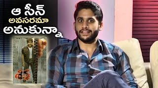 Naga Chaitanya About Cycle Chain Scene In Premam | TFPC - TFPC