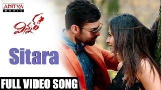 Sitara Full Video Song || Winner Video Songs || Sai Dharam Tej, Rakul Preet|| Thaman SS - ADITYAMUSIC