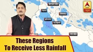 Skymet Weather Bulletin: Bihar, Jharkhand, West Bengal to receive less rainfall - ABPNEWSTV