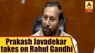 BJP leader Prakash Javadekar takes on Rahul Gandhi over his 'Congress is a Muslim party' c - ABPNEWSTV