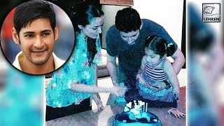 Mahesh Babu Celebrates Daughter Sitara's BIRTHDAY - LEHRENTELUGU