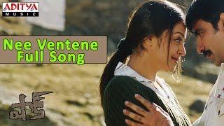 Nee Ventene Full Song ll Shock Movie ll Ravi Teja, Jyothika - ADITYAMUSIC