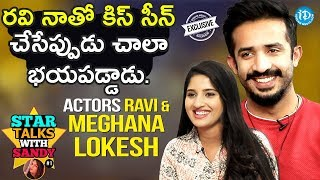 Anchor Ravi & Meghana Lokesh Exclusive Interview | #IdiMaaPremaKatha | Talking Movies - IDREAMMOVIES