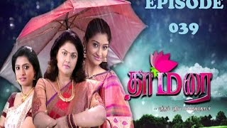 Thamarai : Episode 39 - 17th December 2014