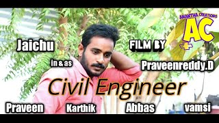 Civil engineer | Telugu shortfilm - YOUTUBE