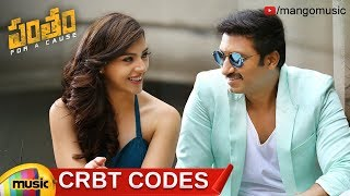 Pantham Movie Songs CRBT Codes | Gopichand | Mehreen | Gopi Sundar | 2018 Movie Songs | Mango Music - MANGOMUSIC