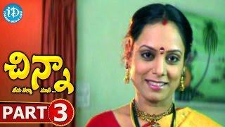 Chinna Veedu Pakka Mass Full Movie Part 3 || Gayatri, Subbaraju, Akshaya || Viswan - IDREAMMOVIES