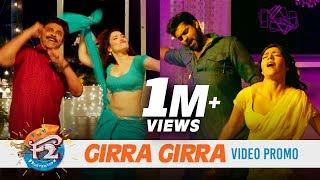 Girra Girra Song Trailer - F2 Video Songs | Venkatesh, Varun Tej, Tamannaah, Mehreen Pirzada - DILRAJU