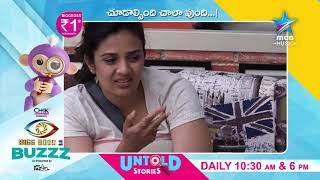 Elimination & Voting Discussion between Baba & Sreemukhi - MAAMUSIC