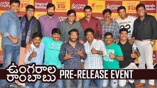Ungarala Rambabu Movie Pre Release Event | Sunil | Mia George | TFPC - TFPC
