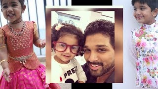Hero Allu Arjun Family Unseen Images | Tollywood Updates - RAJSHRITELUGU