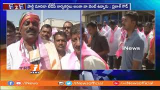 TRS Candidate Prakash Goud Face To Face on Elections Campaign in Rajendra Nagar | iNews - INEWS