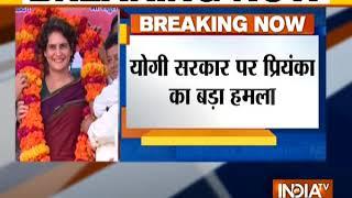 Priyanka Gandhi hits out at Yogi government over 'Shiksha mitron' hardwork - INDIATV