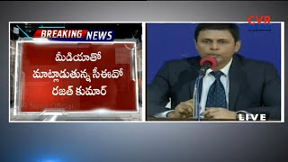 EC CEO Rajat Kumar Press Meet Live | Telangana Assembly Elections | CVR News - CVRNEWSOFFICIAL