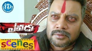 Yevadu Movie Scenes    Ram Charan Fights with Sai Kumar for Shashank Dead Body    Kajal Aggarwal - IDREAMMOVIES