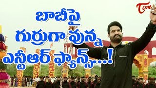 NTR Fans Unhappy Over Bobby #Film Gossips - TELUGUONE