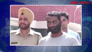 video : अम्बाला ऐसिड अटैक मामले में मुख्य आरोपी गिरफ्तार