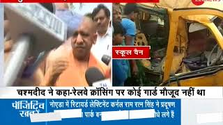 Kushinagar accident: Adityanath visited the accident site and met families of the victims - ZEENEWS