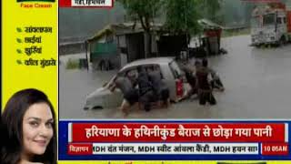 Heavy rains hits North India, floods in several parts of Punjab, Himachal and Jammu & Kashmir - ITVNEWSINDIA