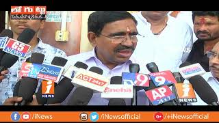 Minister Narayana Political Strategies On Upcoming ELection In AP | Loguttu | iNews - INEWS