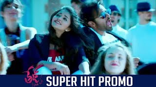 Tej i Love You Movie Super Hit Song Promo | Sai Dharam Tej | Anupama Parameswaran | TFPC - TFPC