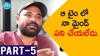 Bluff Master Movie director Gopi Ganesh Interview - Part #5 || Frankly With TNR - IDREAMMOVIES