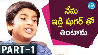 Fidaa Movie Child Artist Aryan Exclusive Interview Part #1 || Talking Movies With iDream #465 - IDREAMMOVIES
