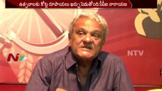 CPI Leader Narayana Sensational Comments on Osmania University Centenary Celebrations || NTV - NTVTELUGUHD