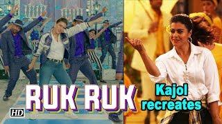 """Ruk Ruk Ruk"" SONG OUT   Kajol recreates Tabu's SONG   Helicopter Eela - BOLLYWOODCOUNTRY"