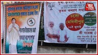 Ahead Of PM Modi's Visit, Poster War Plays Out Between TMC And BJP In West Bengal - AAJTAKTV