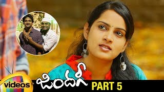 Zindagi Latest Telugu Full Movie HD | Fani Prakash | Kiran | Himaja | Latest Telugu Movies | Part 5 - MANGOVIDEOS