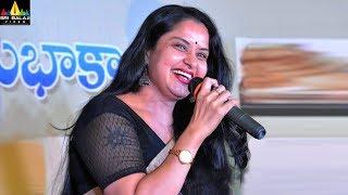 Chalo Team Felicitates Nandi Awards Winners | Naga Shourya, Rashmika Mandanna - SRIBALAJIMOVIES
