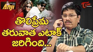 What Happened after Tholi Prema Release in 1998's ? - TELUGUONE